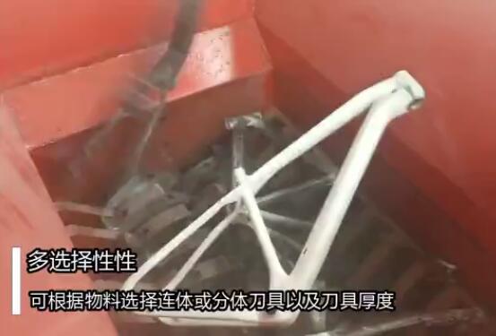 自行车撕碎机视频