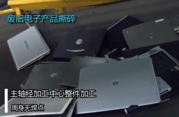 废旧电子产品撕碎机视频,金属撕碎机