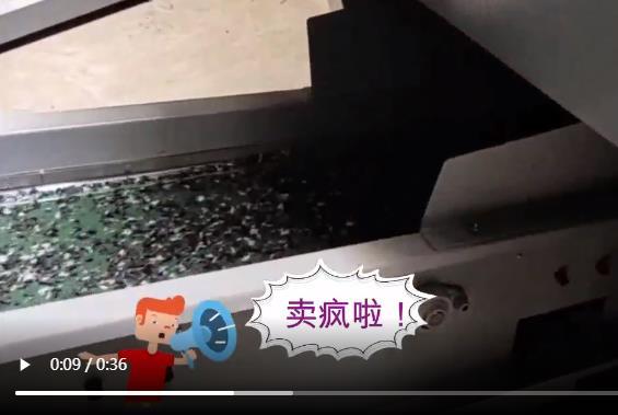 双轴撕碎机组视频