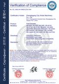 Shaft shredder certification